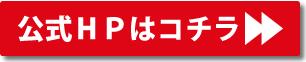 FASTNAIL映画『人間失格 -太宰治と3人の女たち-』タイアップキャンペーン