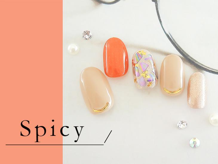 最新 夏ネイルデザイン Spicy(スパイシー)ネイルデザイン 2020