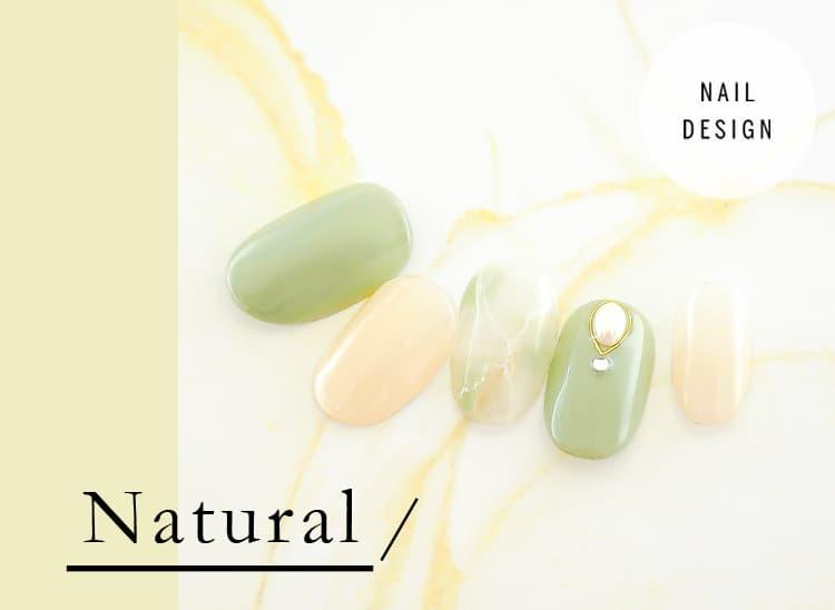 最新 春ネイルデザイン Natural(ナチュラル)ネイルデザイン