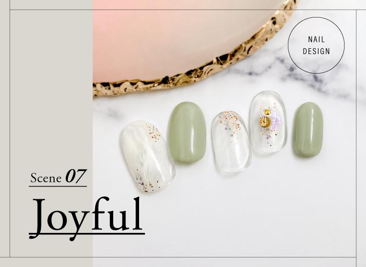 Joyful(ジョイフル)ネイルデザイン
