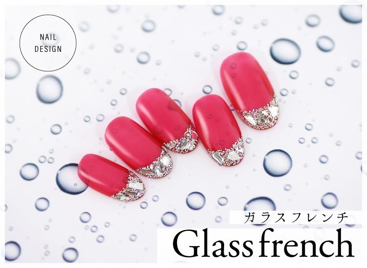 最新 ガラスフレンチネイルデザイン